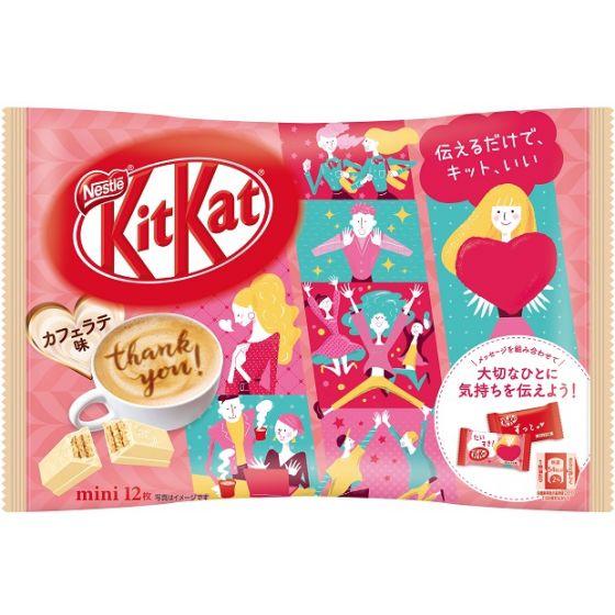 KitKat Mini Cafe Latte