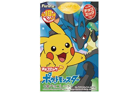 Choco Egg Pokemon