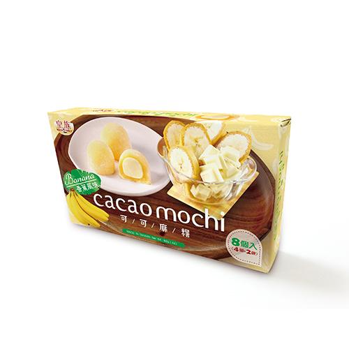 Cacao Mochi-Banana