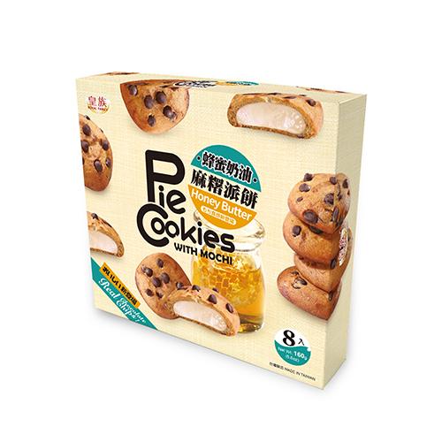 Pie Cookies Honey Butter