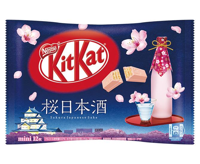 KitKat Mini – Sakura & Sake