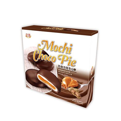 Mochi Choco Pie