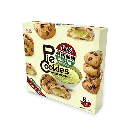 Pie Cookies Matcha