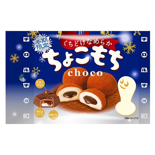 Tilol Choco Mochi-Choco Winter Limited