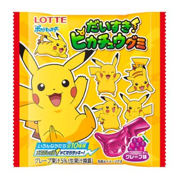 Daisuki! Pikachu Gummy